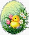 Easter egg - little chick